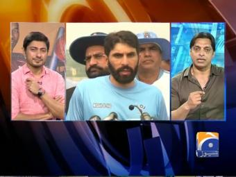 Geo News Bulletin - 06 pm 25 September 2016
