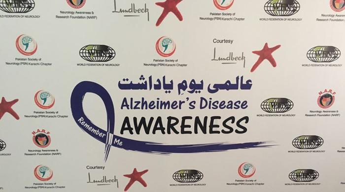 Lack of support from family leads to increasing rates of Alzheimer's in Pakistan