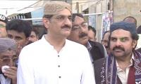 Courts to make decision related to Waseem Akhtar's innocence: CM Sindh