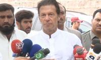 Do not block the Raiwand March: Imran Khan