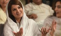 Reham Khan writing an 'explosive book' to tell the 'truth' about Imran: Daily Mail
