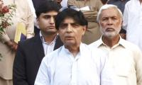 India behind several acts of terrorism in Pakistan, says interior minister