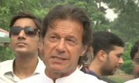 Watch Imran Khan's message for Tahir-ul-Qadri