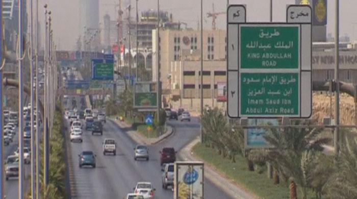 More stranded Pakistanis to return home from Saudi Arabia