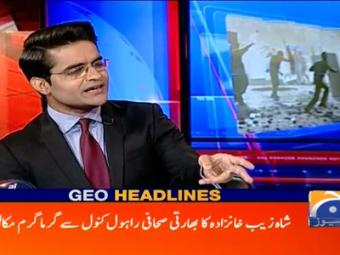 Geo News Headlines - 12 pm 27 September 2016
