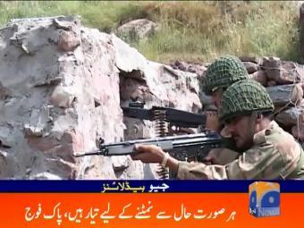 Geo News Headlines - 09 pm 27 September 2016