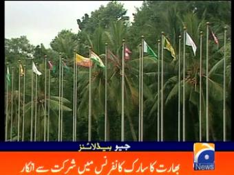 Geo News Headlines - 10 pm 27 September 2016