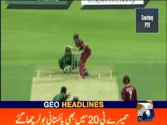 Geo News Headlines - 11 pm 27 September 2016