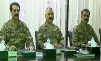 Pakistan's Army chief briefed on security matters