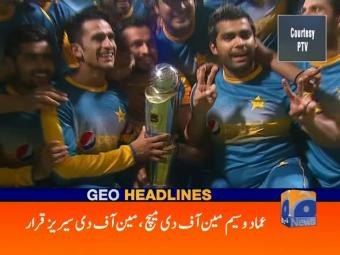 Geo News Headlines - 01 am 28 September 2016