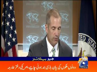 Geo News Headlines - 09 am 28 September 2016