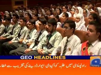 Geo News Headlines - 04 pm 28 September 2016