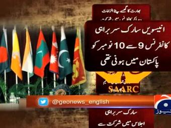 SAARC conference in Pakistan postponed, confirm official sources.