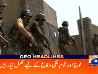 Geo News Headlines - 10 pm 28 September 2016