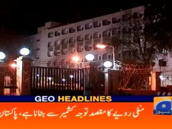 Geo News Headlines - 11 pm 28 September 2016