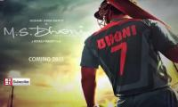 Bollywood biopic shows India cricketer Dhoni´s heartbreak
