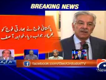 Breaking: Firing by Indian forces was pre-planned: Khawaja Asif .