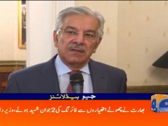 Geo News Headlines - 02 pm 29 September 2016