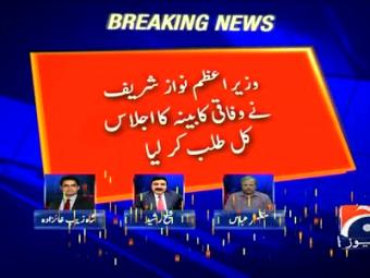 Breaking PM calls federal cabinet meeting tomorrow