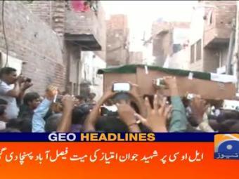 Geo News Headlines - 08 pm 29 September 2016