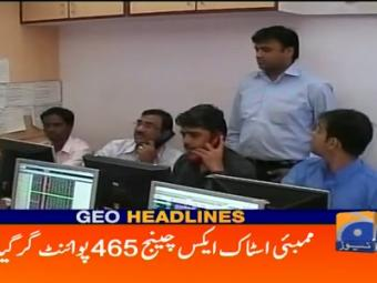 Geo News Headlines - 09 pm 29 September 2016