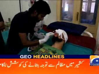 Geo News Headlines - 11 pm 29 September 2016