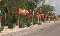 SAARC conference in Pakistan postponed