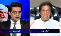 Entire nation is united against Modi's anti-Pakistan remarks, says Imran Khan