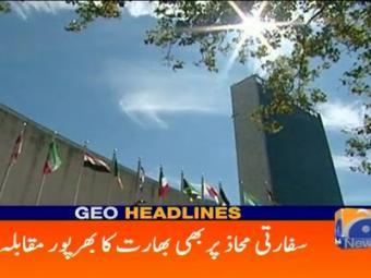 Geo News Headlines - 01 pm 30 September 2016