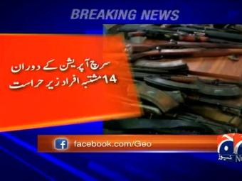 Breaking: Police, Rangers round up 14, recover arms and ammunition in Islamabad.
