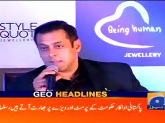 Geo News Headlines - 04 pm 30 September 2016