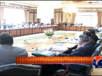 Federal Cabinet Meeting'