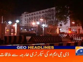 Geo News Headlines - 07 pm 30 September 2016