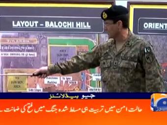 Geo News Headlines - 09 pm 30 September 2016