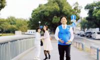 Japanese politicians wear