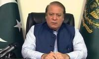 PM summons session of parliamentary leaders