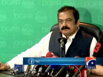 Entire nation will unite to stop Imran Khan: Rana Sanaullah.