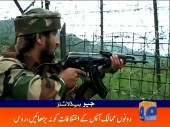 Geo News Headlines - 08 am 01 October 2016