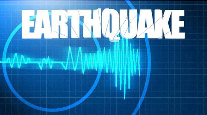 BREAKING: Earthquake tremors felt in Northern Pakistan