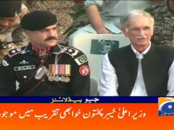 Geo News Headlines - 06 pm 01 October 2016
