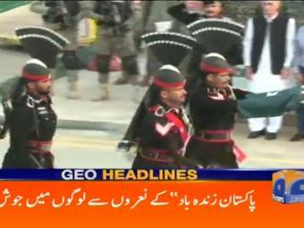 Geo News Headlines - 07 pm 01 October 2016