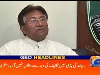 Geo News Headlines - 08 pm 01 October 2016