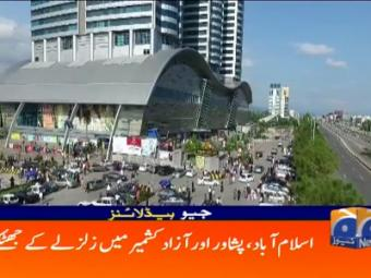 Geo News Headlines - 09 pm 01 October 2016