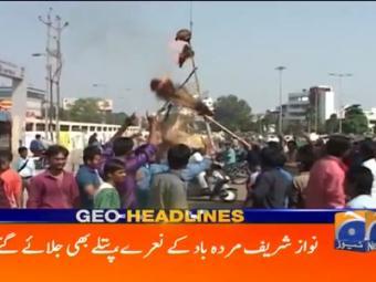 Geo News Headlines - 10 pm 01 October 2016