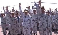 Pakistan Navy ready to respond to any challenge