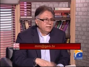 Meray Mutabiq - 09 October 2016
