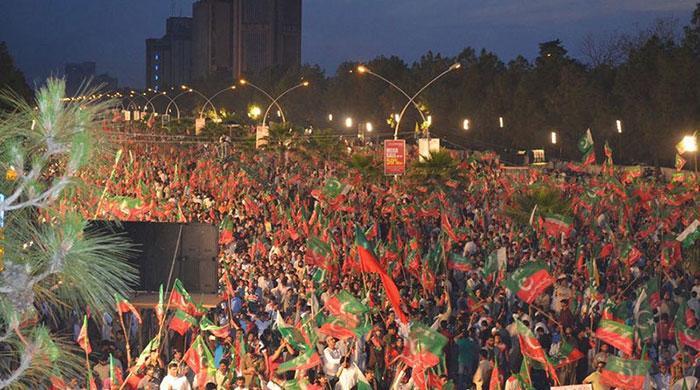 PTI may delay 'Islamabad siege'