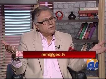 Meray Mutabiq - 16 October 2016