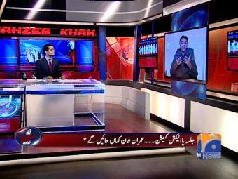 Aaj Shahzaib Khanzada Kay Sath 18-October-2016