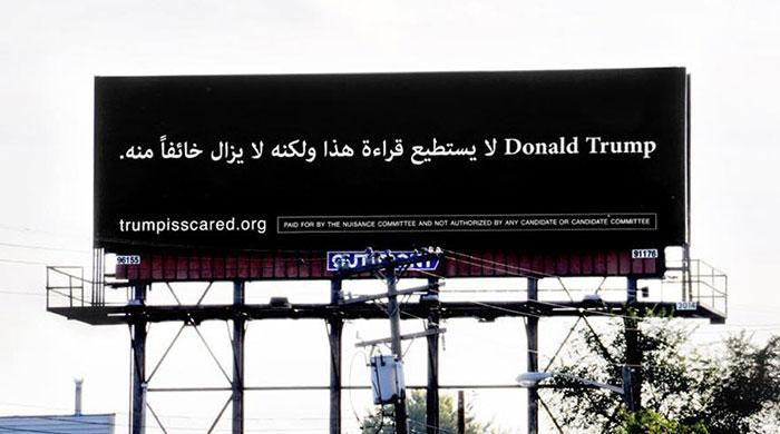 Arabic billboard in US state Michigan mocks Trump